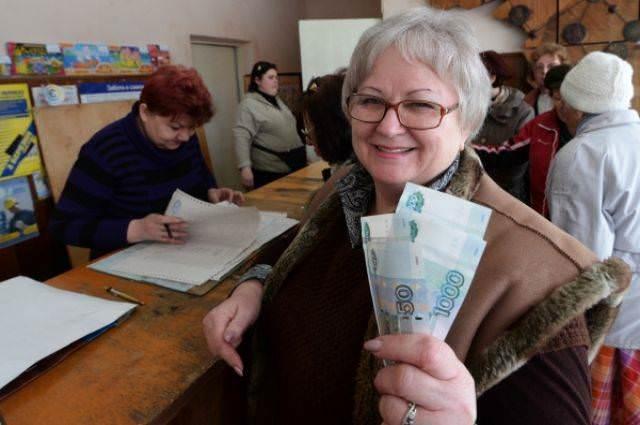 В КЧР неработающие пенсионеры получат федеральную социальную доплату