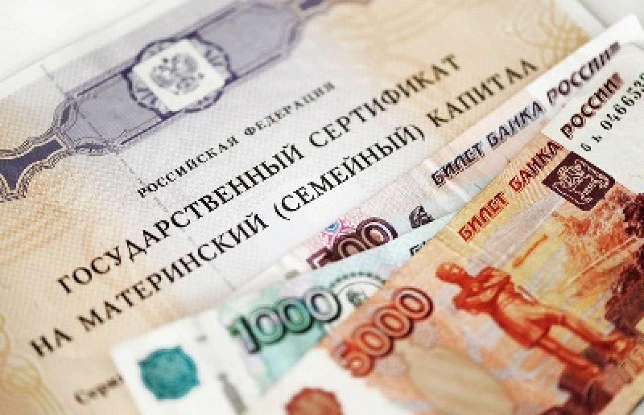 В Карачаево-Черкесии более 800 семей получат региональный материнский капитал на четвертого ребенка