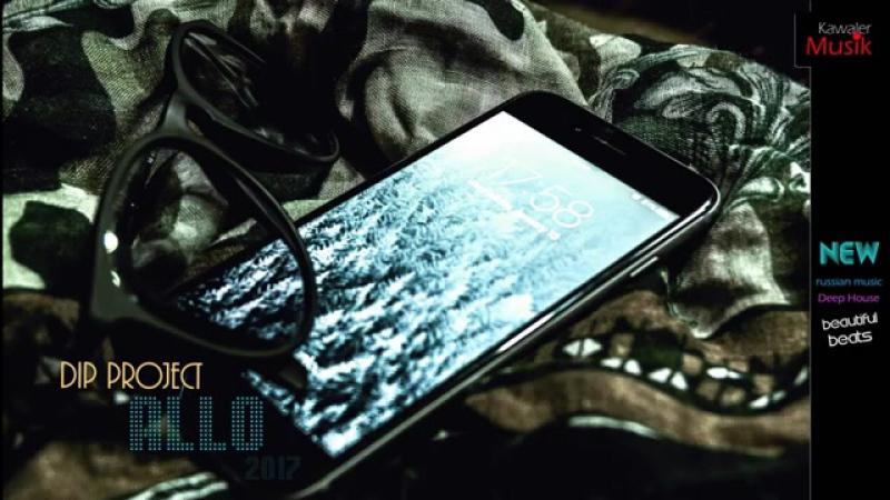 DIP Project - Алло .mp4