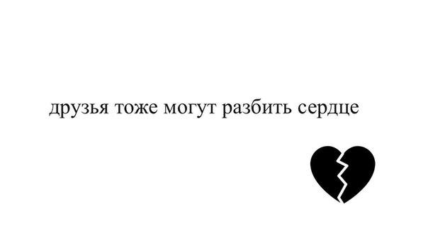 Фото №456501652 со страницы Нади Касиловой
