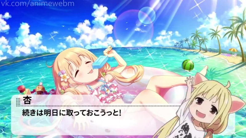 Anime.webm Idolmaster
