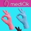 """Перчатки """"MediOk"""""""