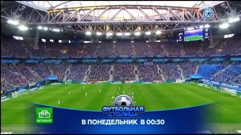 Окончание программы Сегодня СПБ, погода, анонс и переход с НТВ-Петербург на НТВ (22.09.2017)