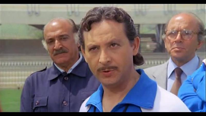 Mezzo destro mezzo sinistro 2 calciatori senza pallone Leo Gullotta 1985