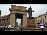 Петербурговедение: памятники Кутузову и Барклаю-де-Толли у Казанского собора