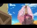 (616-630) Ван Пис One Piece