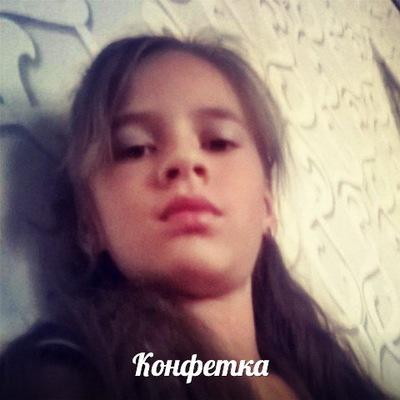 Софья Ивукова