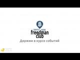 Новости криптовалют 10.02.2018