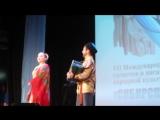 Курганский колледж культуры Светлана Рябова, VII Международный конкурс Сибирские Родники