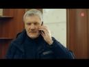 """След. 1722 серии """"Непутевые грабители"""""""