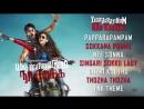Yagavarayinum Naa Kaakka 2015 Tamil movie Full Songs jukebox Aadhi Nikki Galrani Jukebox