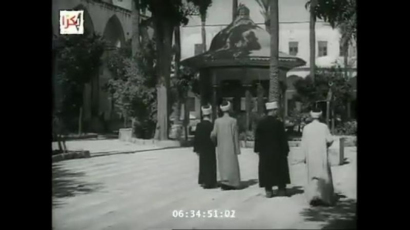 Une vidéo rare et merveilleuse montrant la vie palestinienne et lactivité commerciale et scientifique à Jaffa, Acre, Safed, Naz