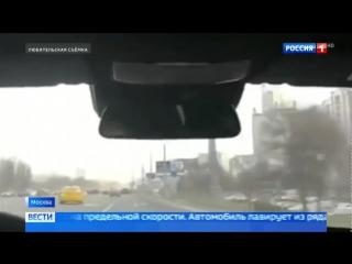 Мажоры опять устроили гонки на Кутузовском проспекте