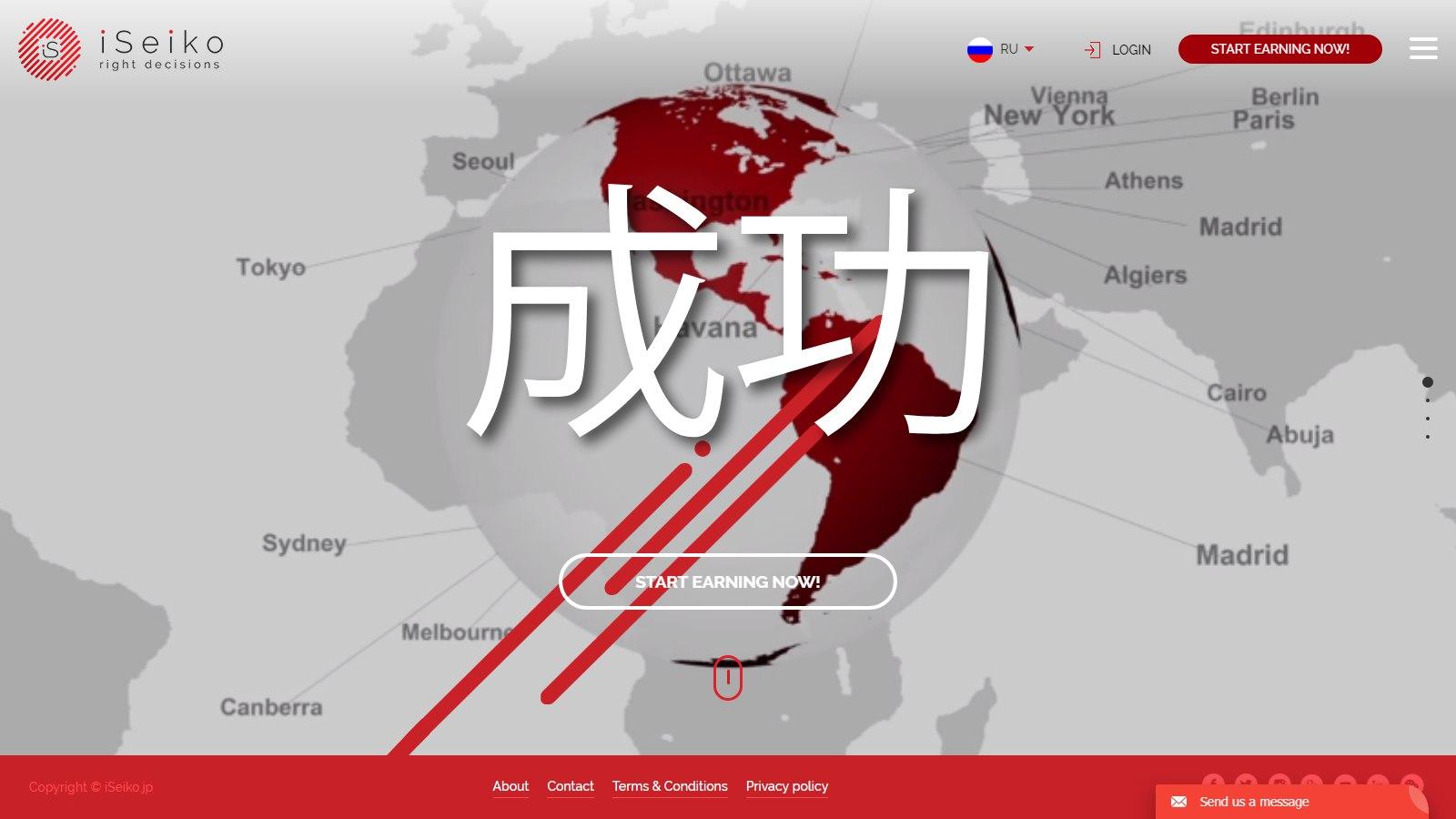 Постер к новости I seiko