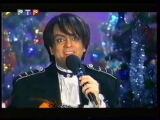 (staroetv.su) Старый Гимн России и Начало голубого огонька (РТР, 01.01.1999)