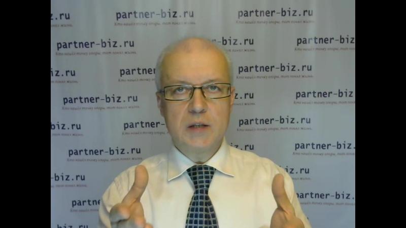 Остались вопросы? Смотрите: здесь 5 практических шагов по построению сетевого маркетинга: clck.ru/Ch