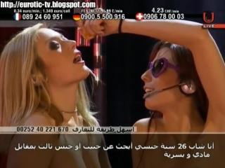 Scarlet_Amy_18.03.2010_Eurotic_Tv_x264