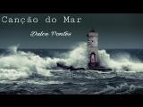 Песня с переводом 6 - Canção do Mar (Dulce Pontes)