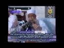 Sheikh Abu Ishaq Alhuwayanii spricht Klartext - wir sollen alle Sklaven werden