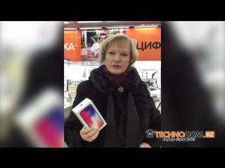 Видеоотчет розыгрыша 18 iPhoneX