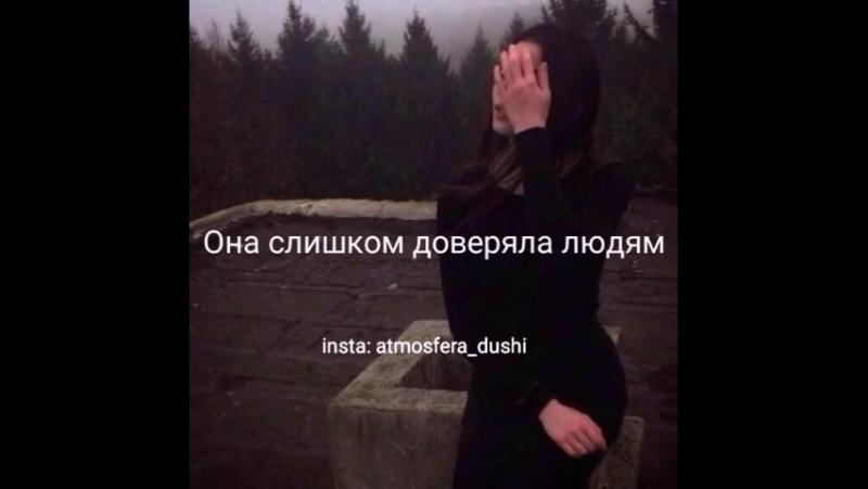 Atmosfera_dushi