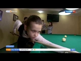 Самарчанка стала самой юной Чемпионкой России по бильярду