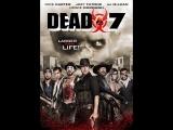 Смертельная семёрка  -  Dead 7 (2016) Зомби ужас