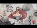 Премьера. P!nk / Pink- Whatever You Want (Lyric Video)