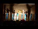 Нартаки.25-летие.Танец оживших фараонов