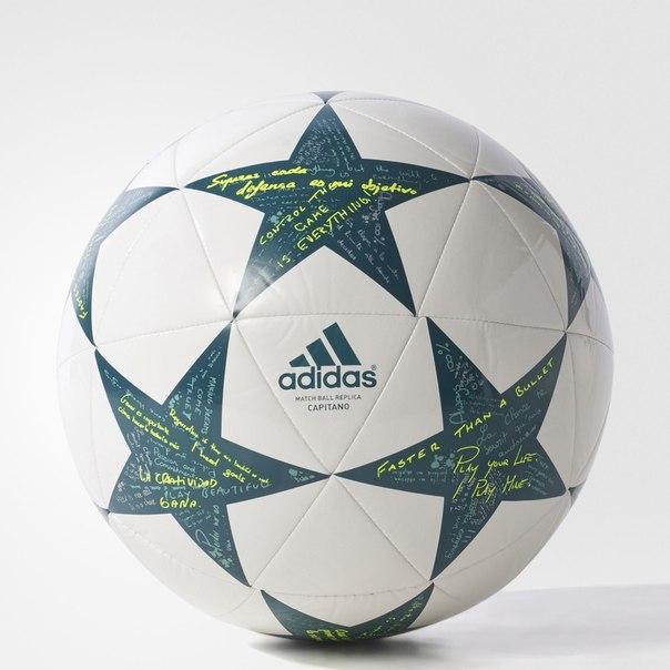 Футбольный мяч Лига чемпионов УЕФА Finale 16 Capitano
