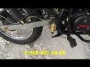 Мотоцикл RSF -250 TTR-250R