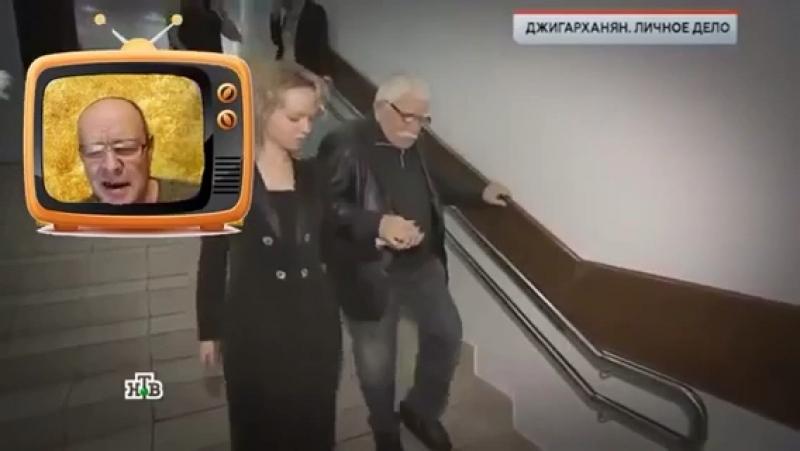 Джигарханян и Виталина Цымбалюк-Романовская