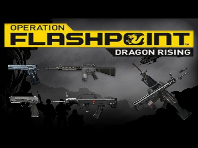 Operation Flashpoint: Dragon Rising ► All weapons