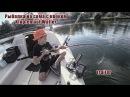 Рыбалка на сома с квоком. Trailer Klopfen auf Waller