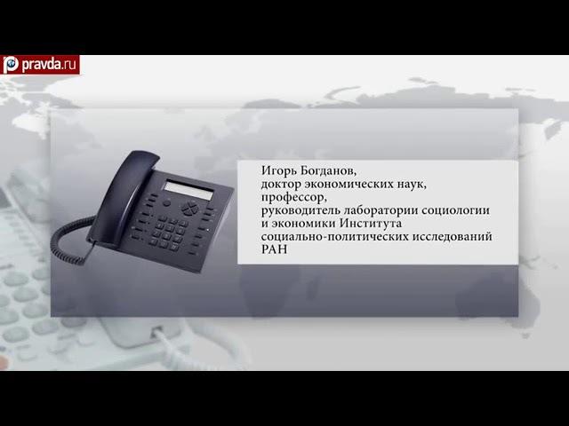 РОССИЯ КОЛОНИЗИРОВАНА И ОККУПИРОВАНА. факты и комментарии.