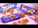 ПЕЧЕНЬЕ МИЛКА для КУКОЛ MILKA Шоколад DIY Полимерная глина Мастер класс Анна Оськина