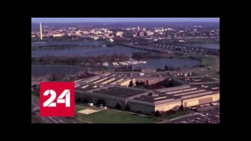США готовятся к созданию новых ядерных боезарядов - Россия 24
