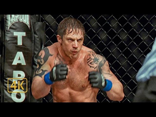 Томми Конлон (Том Харди) против Франциско Барбозы. Воин (2011) 4K ULTRA HD