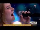 Группа «Ки Туа!» стала победителем конкурса «Новая Звезда» по мнению жюри