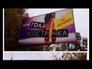 За чотири місяці активісти виявили понад 240 сексистських реклам