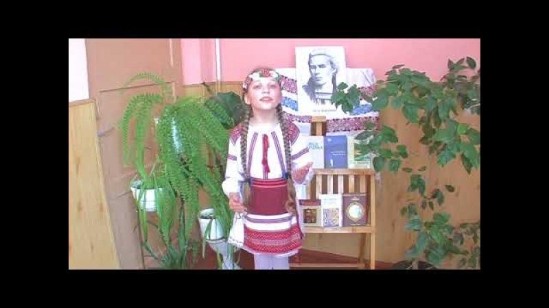 Глибоцька гімназія Коваль Анна