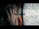 Mija Notice Me Official Music Video