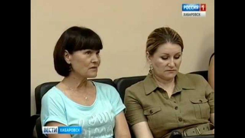 Вести-Хабаровск. Приговор директору турфирмы