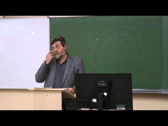 10 класс Систематика и морфология растений