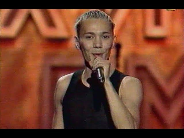 Иванушки International - Тополиный пух (Стопудовый ХИТ, 1999)