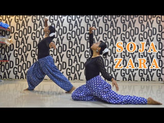Soja Zara Dance Video Baahubali 2 The Conclusion Anushka Shetty Prabhas Satyaraj SDA