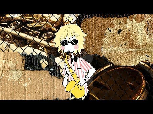 Amygdala's Saxophone