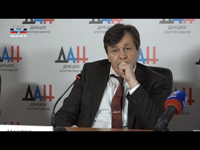Время правления Порошенко подходит к концу - Андреас Маурер