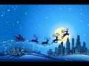 ❉ Новогодняя песня Снег ❉❉❉ Снег снег словно перья белой птицы