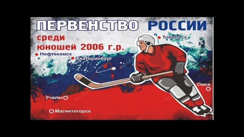 Металлург 06 г Магнитогорск СДЮСАШОР А В Кожевникова 06 г Омск